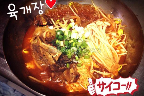 辣牛肉汤육개장的做法
