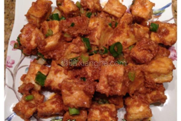 沙嗲豆腐的做法