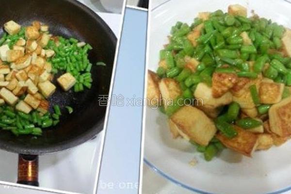 四季豆佐鸡蛋豆腐的做法