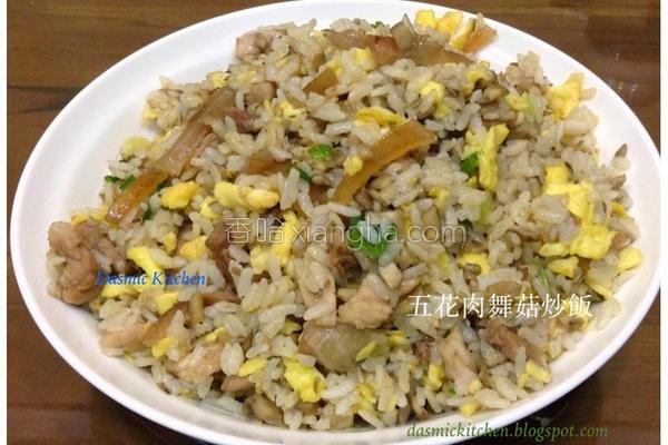 五花肉舞菇炒饭的做法
