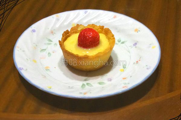莱蒙草莓乳酪塔的做法