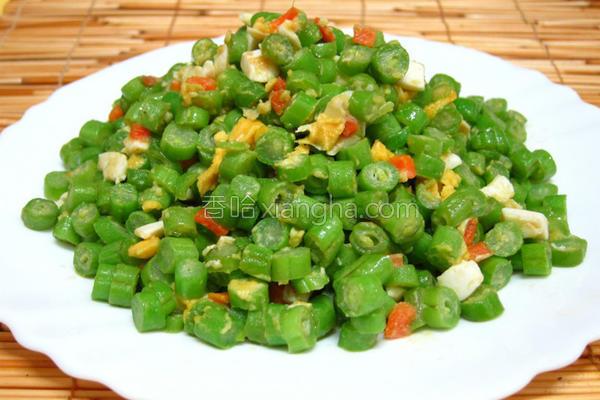 金沙四季豆的做法