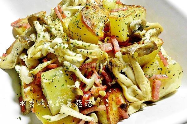 香烤马铃薯菇菇的做法