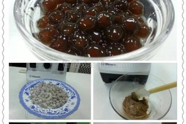 香草甜健康美食的做法
