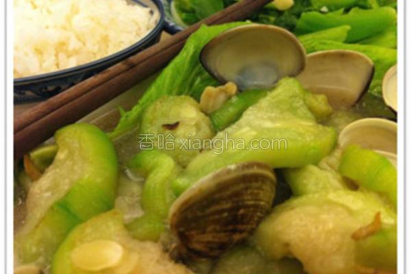 肥美蛤蜊丝瓜的做法