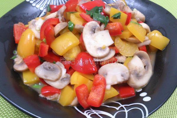 奶油蘑菇甜椒的做法