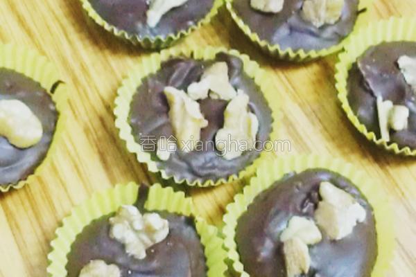 杏仁核桃巧克力的做法