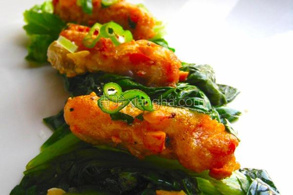 咸酥虾饺的做法