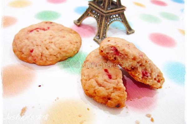 甜蜜草莓饼干的做法