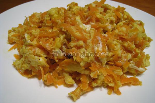 粉猪儿红萝卜炒蛋的做法