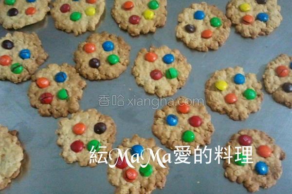 M&M燕麦饼干的做法