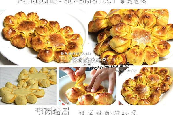 南瓜花朵面包的做法