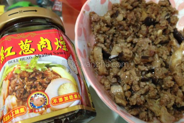 油葱香菇肉燥的做法