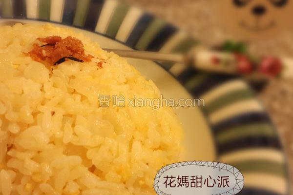 黄金蒜香炒饭的做法
