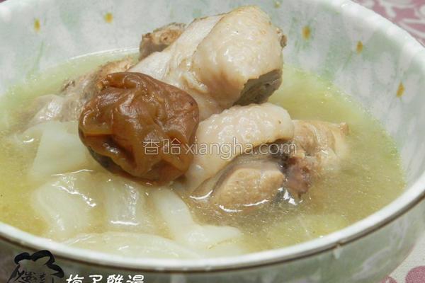 梅子鸡汤的做法