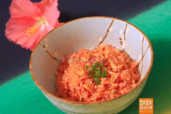 樱花虾红麹饭的做法