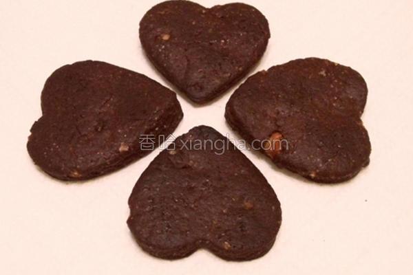核桃巧克力饼干的做法