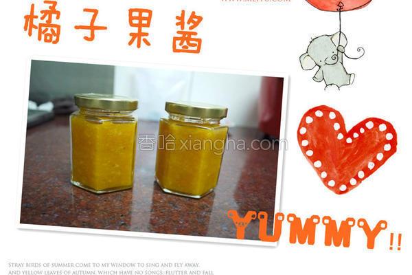 橘子果酱的做法