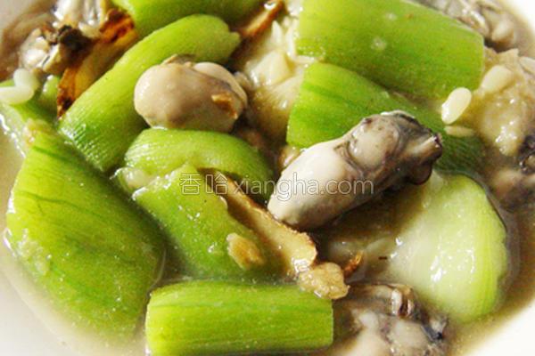 厚生厨房鲜蚵丝瓜的做法