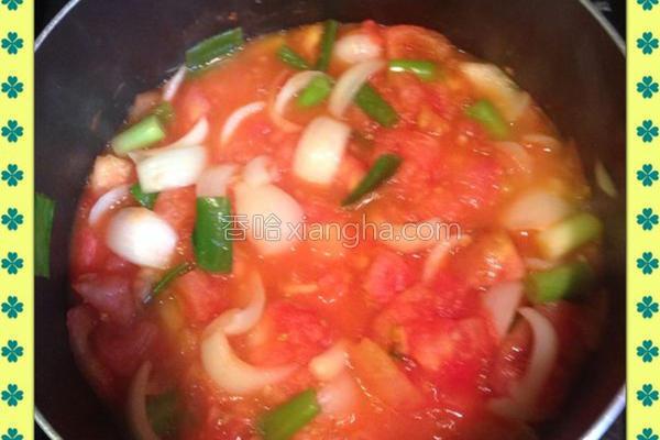 番茄汤底的做法