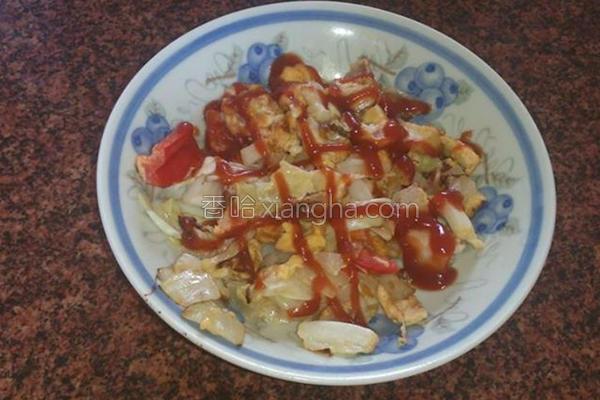 蔬菜起司蛋的做法