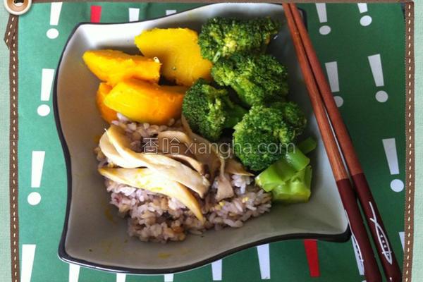 南瓜时蔬糙米饭的做法