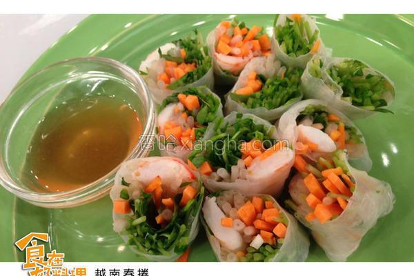 料理越南春卷的做法