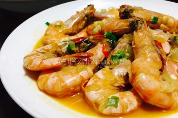 奶油蒜香洋葱明虾的做法