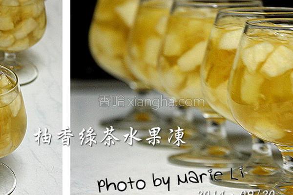 香柚绿茶水果冻的做法