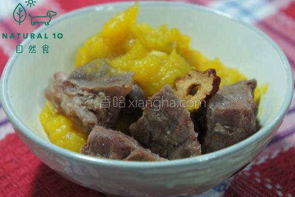 南瓜姜汁炖牛肉的做法