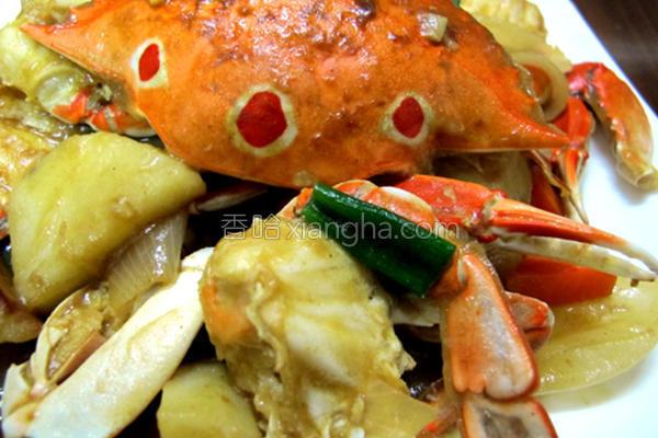 咖哩炒蟹的做法