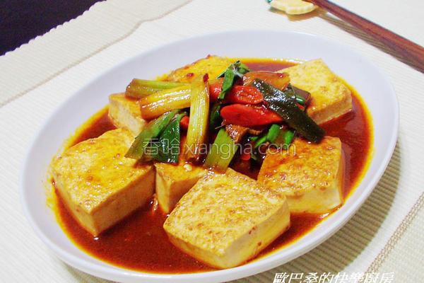 韩式辣味噌豆腐烧的做法
