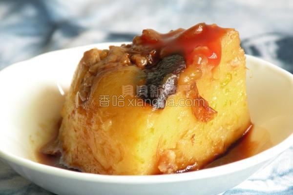 南瓜碗粿的做法