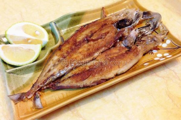 香煎竹筴鱼一夜干的做法