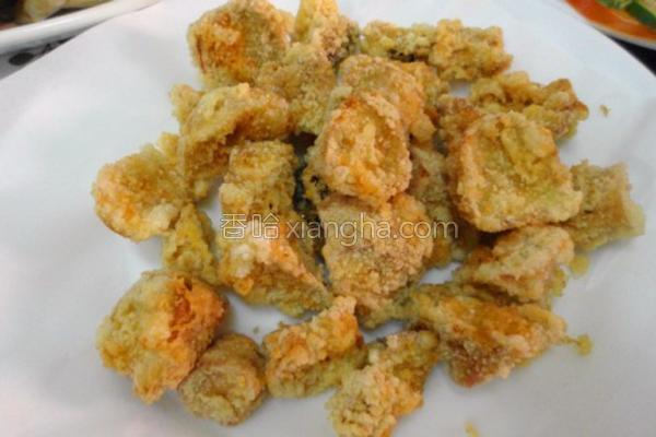 酥炸杏包菇的做法