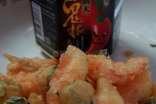 辣酱虾的做法