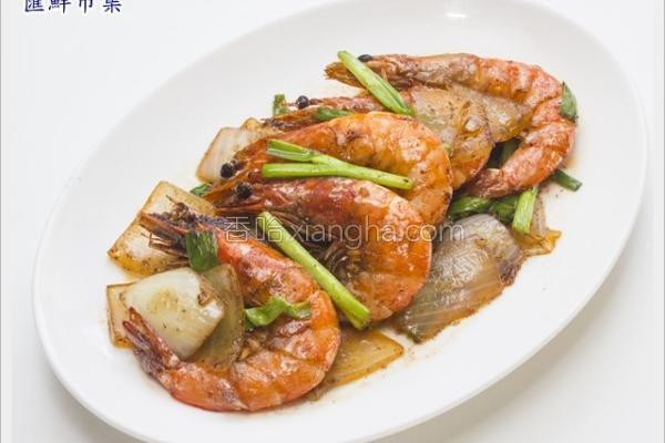 奶油胡椒虾的做法