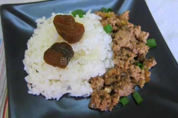 瓜子肉饭的做法