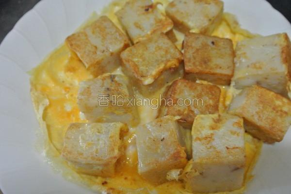 蛋煎萝卜糕的做法