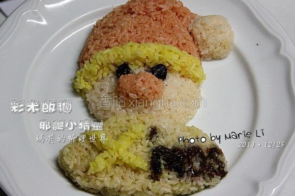 彩米饭团的做法