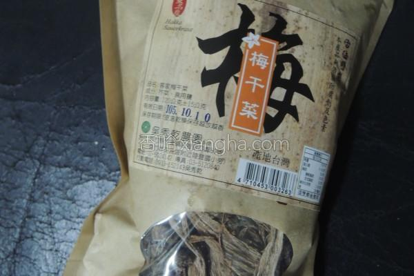 梅干绞肉料理的做法