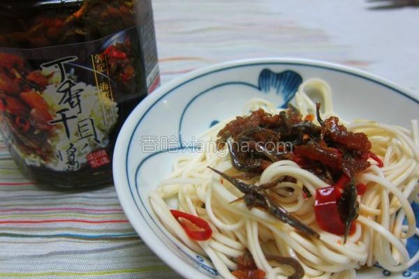 丁香干贝酱拌面的做法