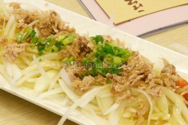 风鲔鱼香葱沙拉的做法