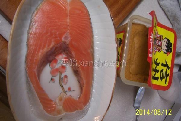 味噌鲑鱼的做法