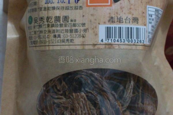 梅干菜红枣鸡汤的做法