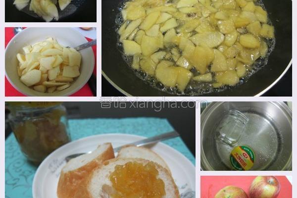 自制苹果酱的做法