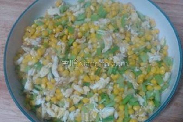 玉米蛋炒香芹的做法