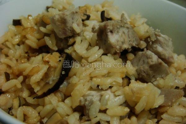 芋香炊饭的做法