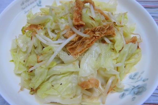 豆皮高丽菜的做法