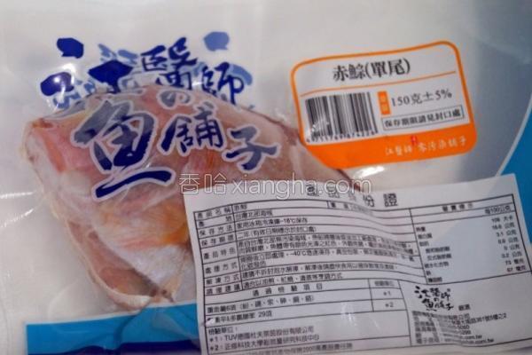 赤鯮鲜鱼汤的做法